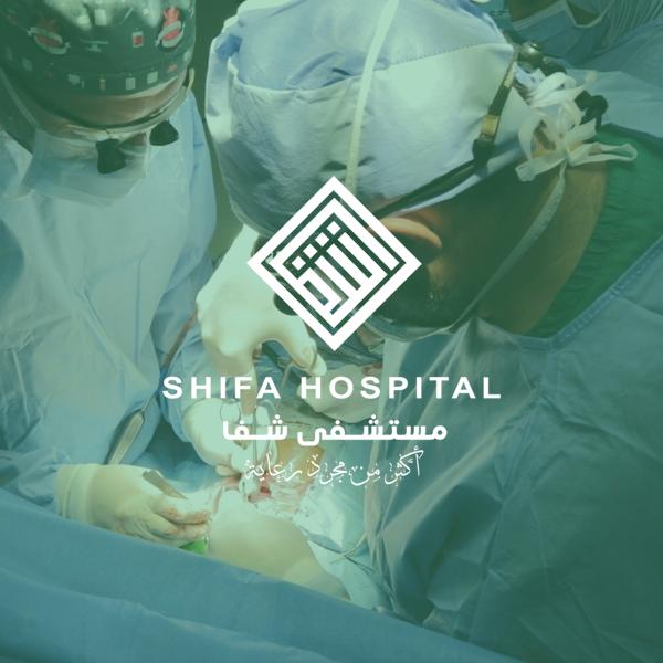 قلب البطل ( اول عملية قلب مفتوح لطفل بالمستشفى)