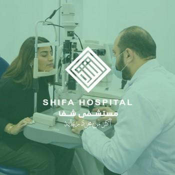Ophthalmology Dep
