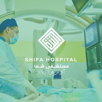 Interventional Radiology Dep