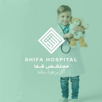 Pediatrics Dep